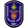 Alsórákos Rendőrőrs