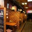 Andersen Pub