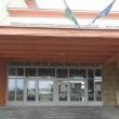 Budapest XVI. kerületi Herman Ottó Általános Iskola
