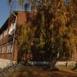 Kőbányai Szervátiusz Jenő Általános Iskola