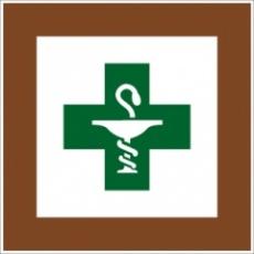 Príma Gyógyszertár - CBA Újhegy Bevásárlóudvar