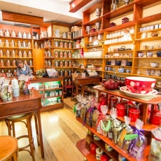 Somerset Teahouse - Árkád