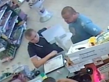 A férfi páros (forrás: police.hu)
